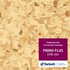 Линолеум коммерческий гомогенный Tarkett Primo Plus CPRPI-304