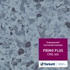 Линолеум коммерческий гомогенный Tarkett Primo Plus CPRPI-309