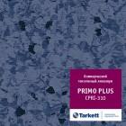 Линолеум коммерческий гомогенный Tarkett Primo Plus CPRPI-310