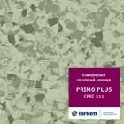 Линолеум коммерческий гомогенный Tarkett Primo Plus CPRPI-311