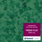 Линолеум коммерческий гомогенный Tarkett Primo Plus CPRPI-312