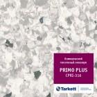 Линолеум коммерческий гомогенный Tarkett Primo Plus CPRPI-316