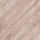 Плитка для пола Global Tile AVINION БЕЖЕВЫЙ 10400000263, размер 450 х 450 мм