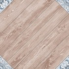 Плитка для пола Global Tile AVINION БЕЖЕВЫЙ 10400000265, размер 450 х 450 мм