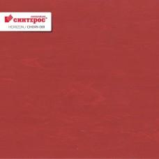 Линолеум коммерческий гомогенный Синтерос Horizon CHORI-001