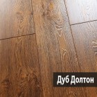 Ламинат Westerhof Step by Step А24022 ДУБ ДОЛТОН
