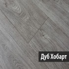 Ламинат Westerhof Step by Step А24003 ДУБ ХОБАРТ