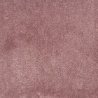 Ковровое покрытие Betap HARMONY 15 (PUSAN)
