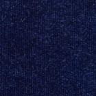 Ковровое покрытие Синтелон МЕРИДИАН-УРБ 1144
