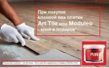 Клеевая кварц-виниловая плитка Art Tile Fit ДУБ БЕССА 253ATF