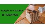 Замковая пвх плитка IVC Moduleo Impress MOUNTAIN OAK 56230