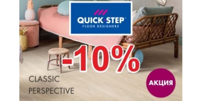 Акция на ламинат Quick-Step