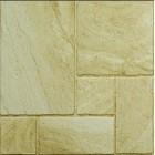 Керамогранит Gracia Ceramica SANDSTONE BEIGE PG01, размер плитки 450 х 450 мм